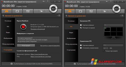 Ekrano kopija Bandicam Windows XP