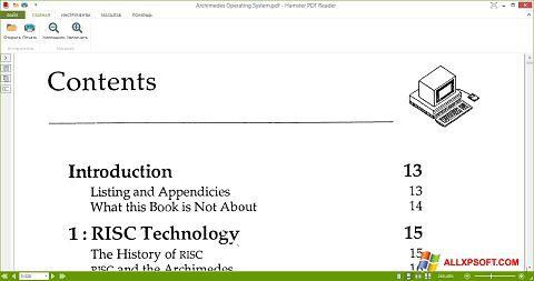 Ekrano kopija Hamster PDF Reader Windows XP