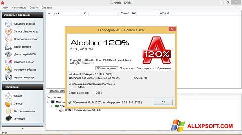 Ekrano kopija Alcohol 120% Windows XP