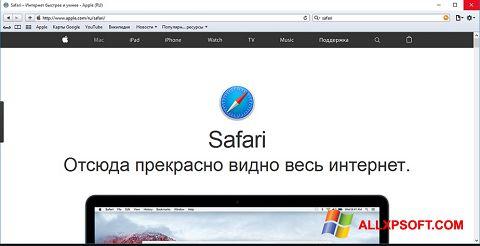 Ekrano kopija Safari Windows XP