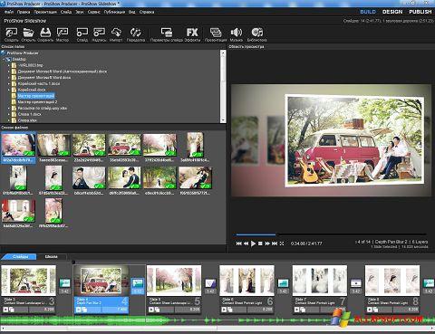 Ekrano kopija ProShow Producer Windows XP