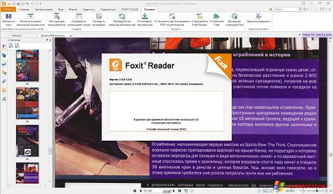 Ekrano kopija Foxit Reader Windows XP
